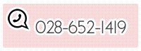 028-652-1419